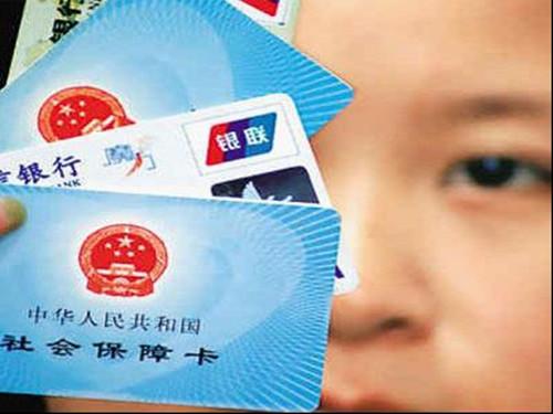 很多时候家长无法用自己的社保卡给孩子看病