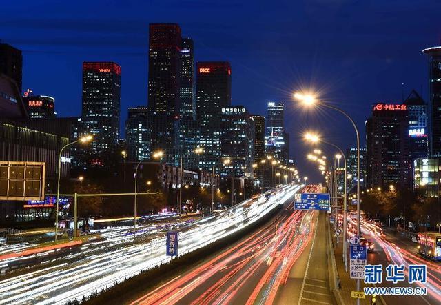 时隔37年中央缘何重启城市工作会议?
