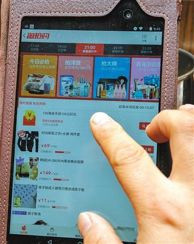 去年西安市民网上订餐花四千多万 外卖APP火爆